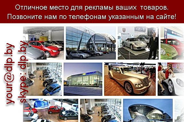 Запрос: «автосалон экспо», рубрика: Автосалоны