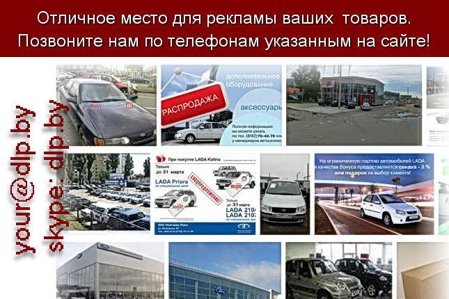 Запрос: «автосалоны в новгороде», рубрика: Автосалоны