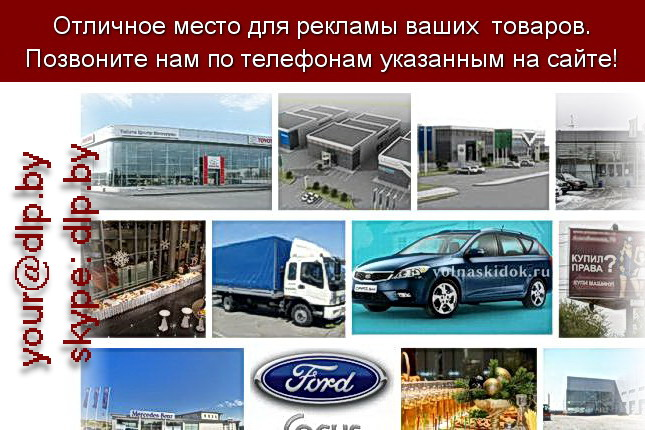 Запрос: «автосалоны волгограда», рубрика: Автосалоны