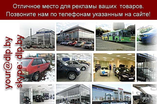 Запрос: «автосалоны воронежа», рубрика: Автосалоны