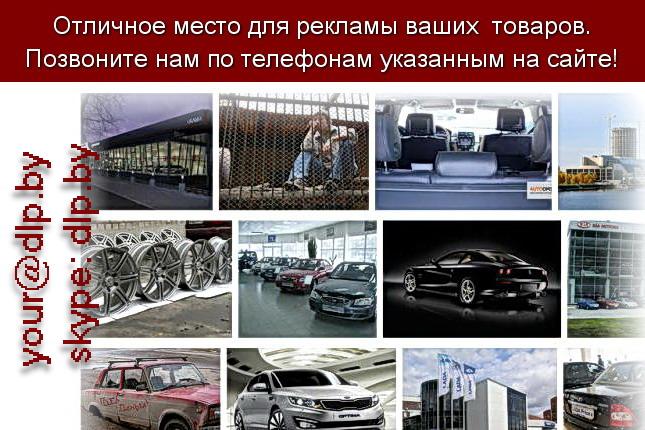 Запрос: «автосалоны екатеринбурга», рубрика: Автосалоны
