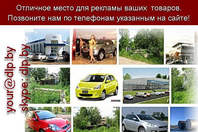 Запрос: «автосалоны ижевска», рубрика: Автосалоны