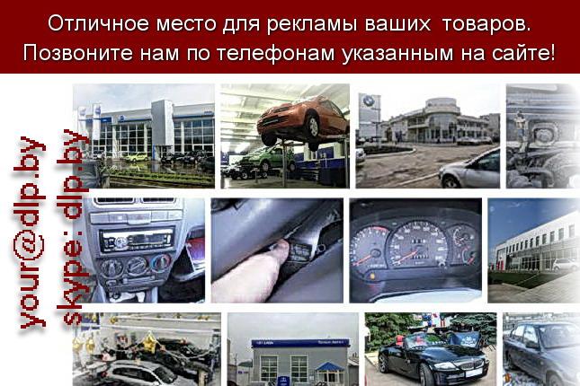Запрос: «автосалоны казани», рубрика: Автосалоны