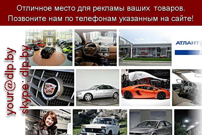 Запрос: «автосалоны киева», рубрика: Автосалоны