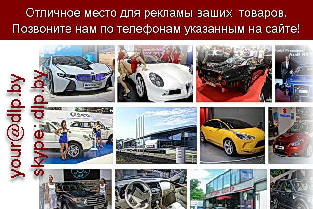 Запрос: «автосалоны москвы», рубрика: Автосалоны